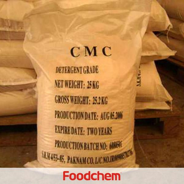 Celulosa公司carboximetil德钠代(CMC)