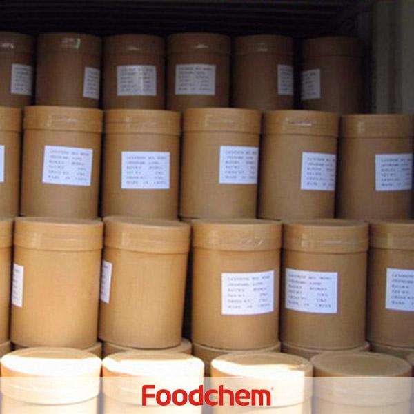 China Hersteller L Arginin Alpha Ketoglutarat L Arginin Alpha