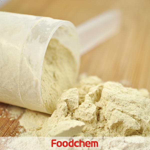 분리된콩단백질