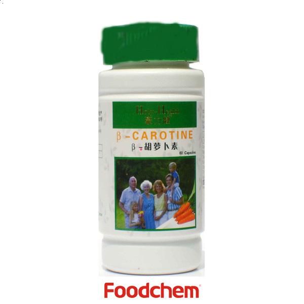 Betacaroteno 30%制油剂