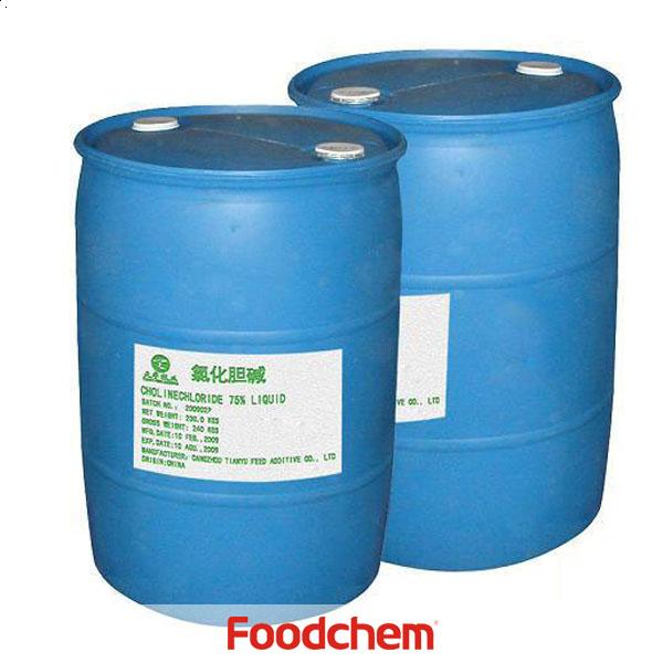 cloreto de colina 70%液体制造商