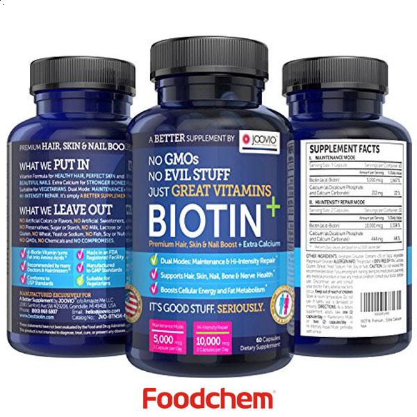 D-Biotine