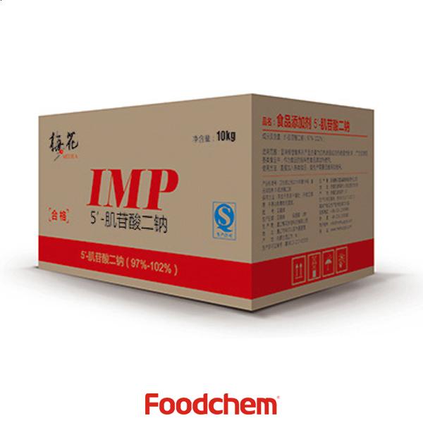 이나트륨5 ' -이노신산염