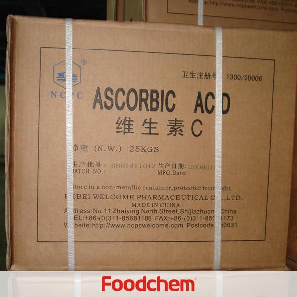 아스코르브산공급업체