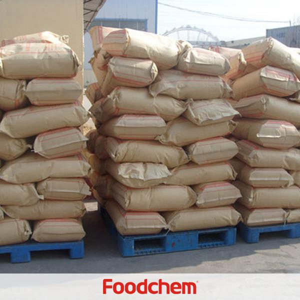 글루탐산나트륨공급업체