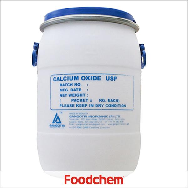 칼슘산화물