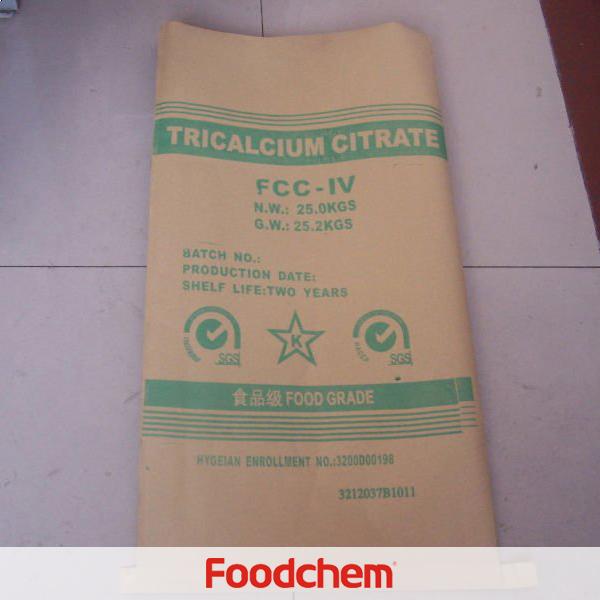 三钙구연산염
