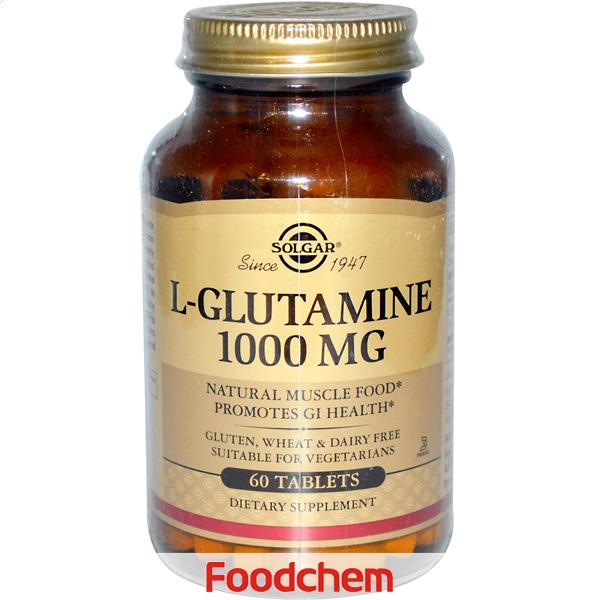 L-گلوتامین