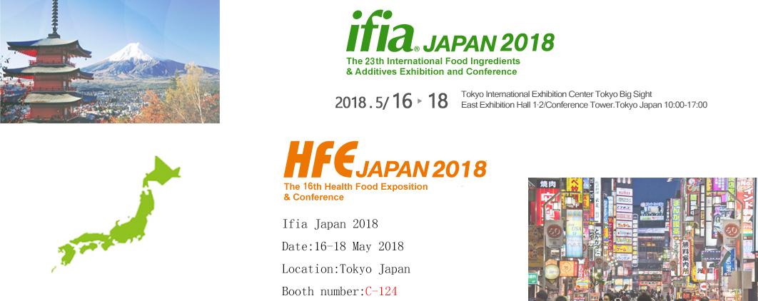 Ifia Japan 2018 foodchem