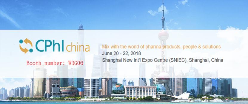 CPHI 2018 Foodchem shanghai