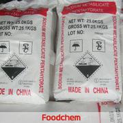 Commercial Fuels
