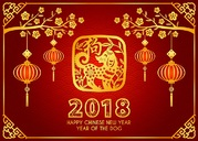 new year_CDS-chinese-new-year