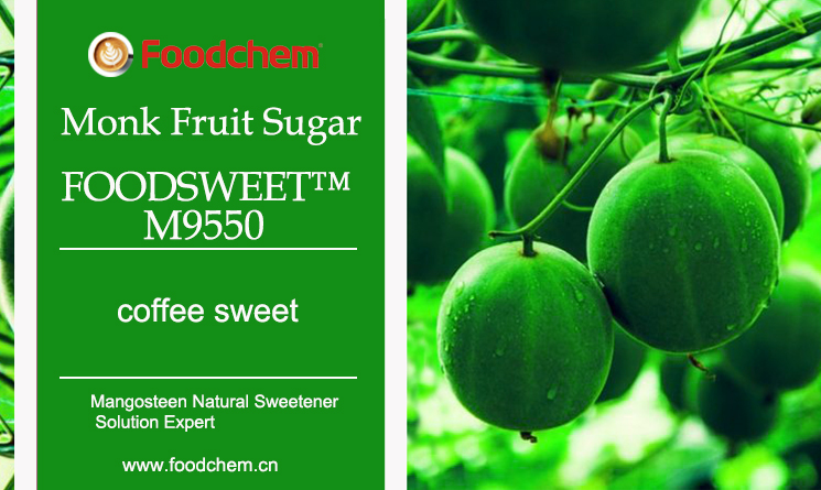 monk fruit sugar