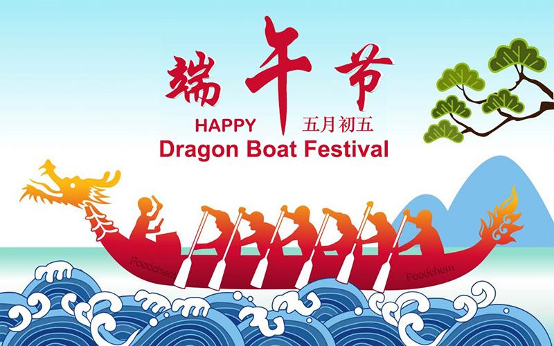 Dragon Boat Festival 2019 Foodchem