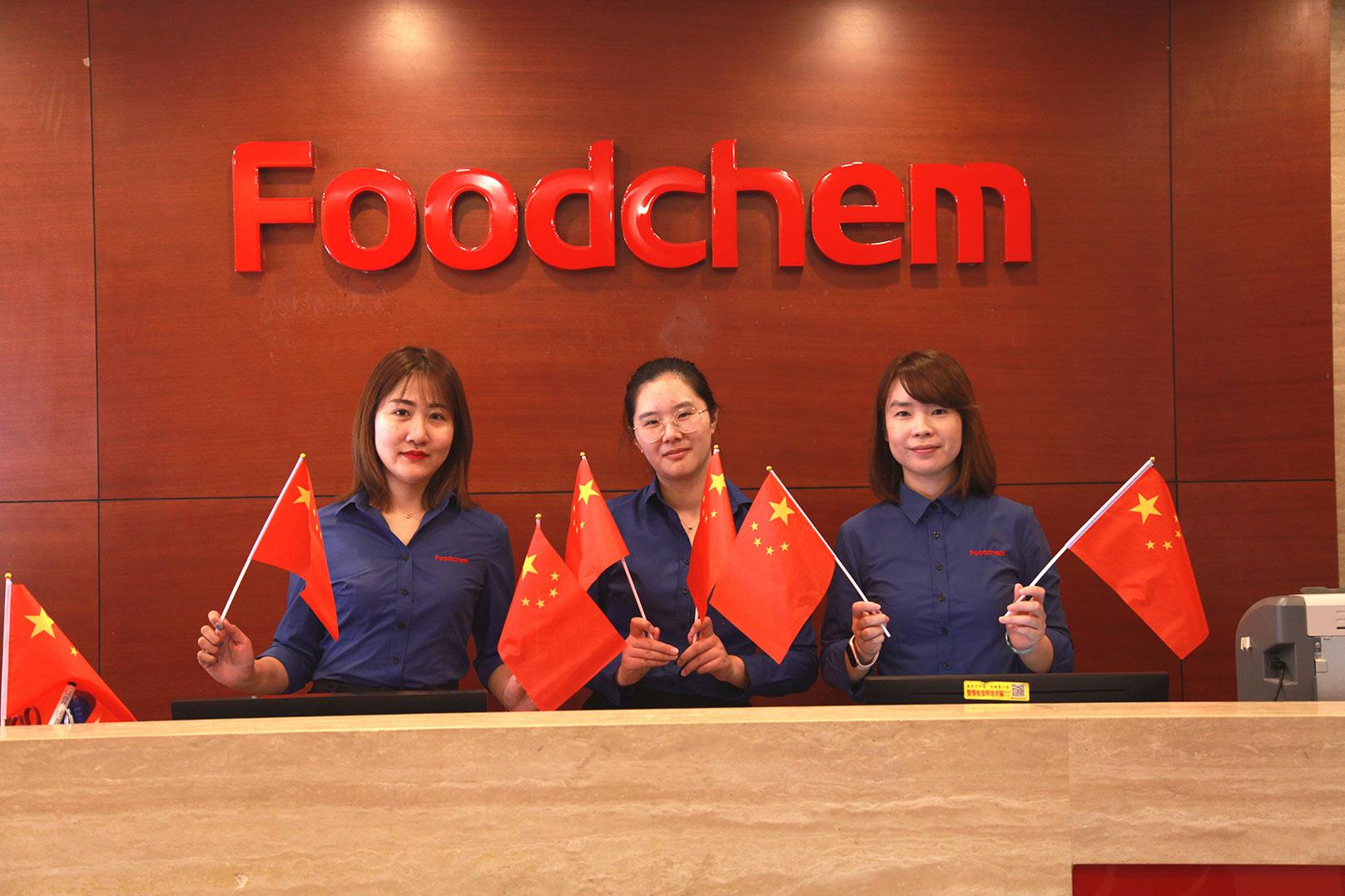www.foodchem.com