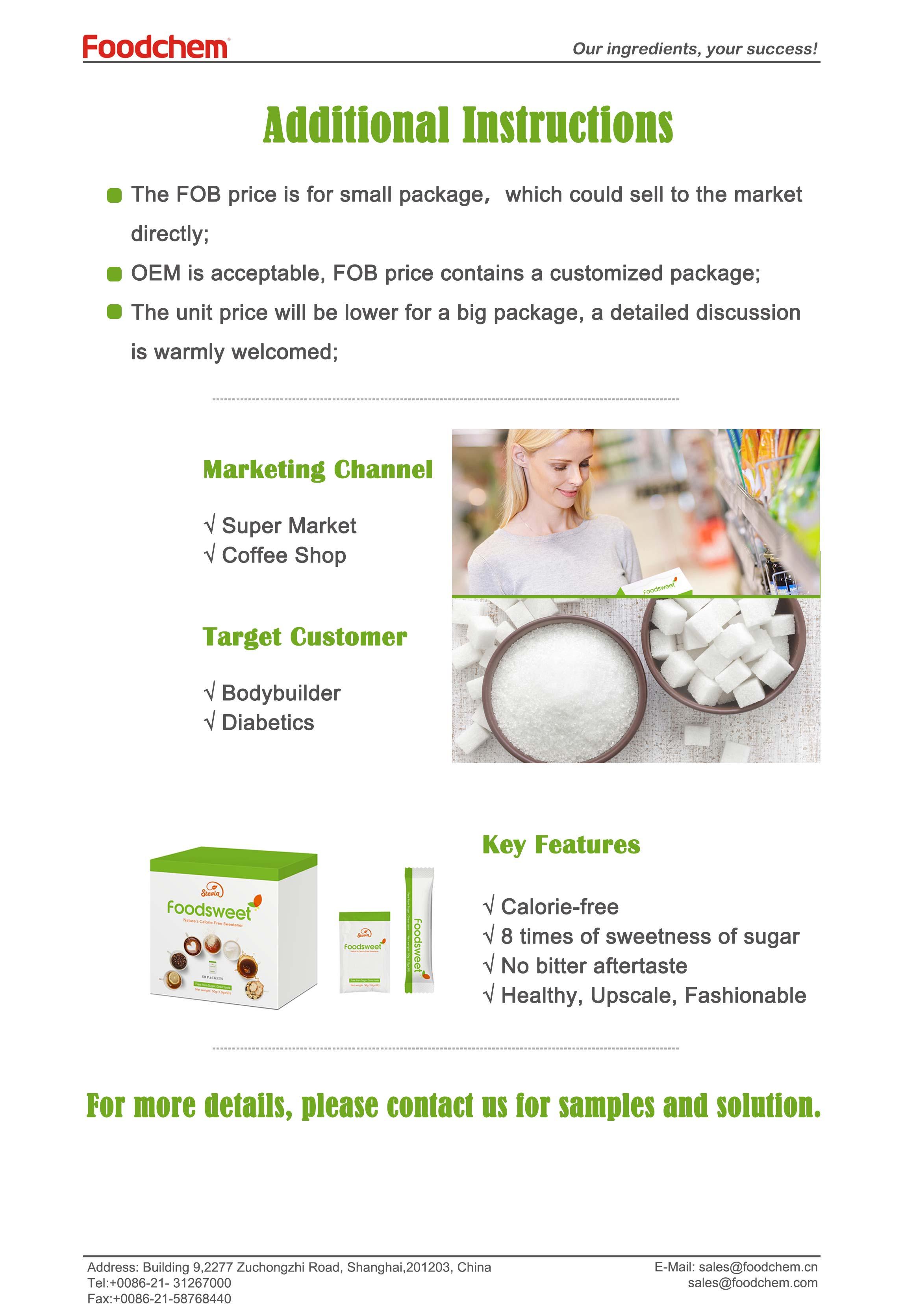 Foodsweet™9508