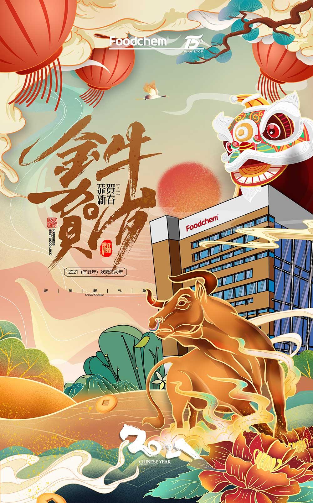 Happy Chinese New Year -Foodchem®